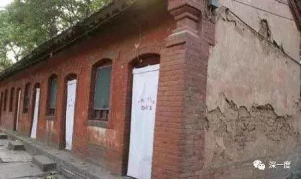 卢氏县委办公所在地