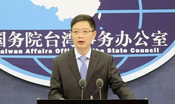 ▲国台办发言人安峰山在新闻发布会上。