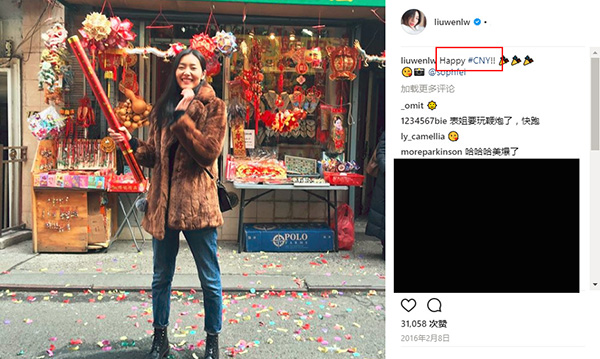 刘雯2016instagram拜年页面