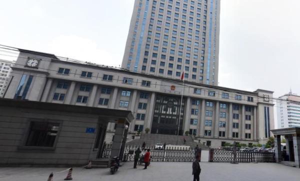 济南市中级人民法院