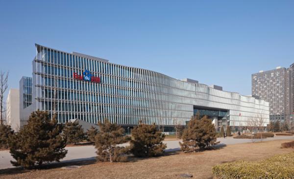 江苏省消保委对百度提起公益诉讼获立案