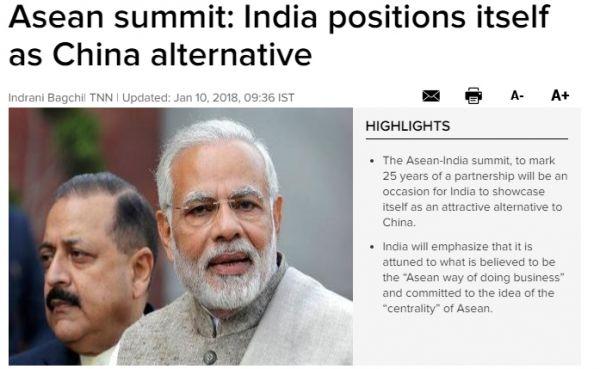 《印度时报》网站报道截图