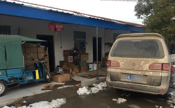 假酒生产和包装都在几间平房内完成