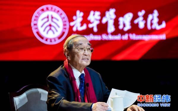 著名经济学家、北京大学光华管理学院名誉院长厉以宁发表主旨演讲。中新经纬 图