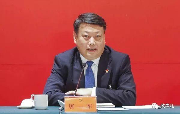 唐一军,现任辽宁省委副书记、代省长。