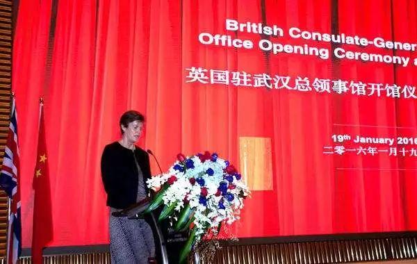 英国驻武汉总领事馆2016年1月开馆,英国驻华大使吴百纳在开馆仪式上致辞。