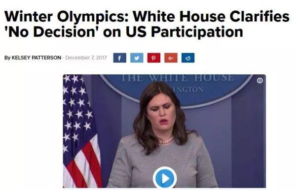 美国媒体报道截图