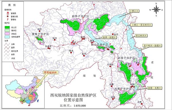 自然保护区位置示意图。受访者供图。