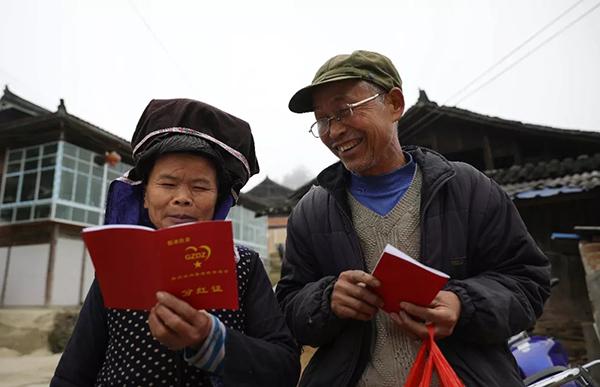 丹寨县贫困群众领到万达扶贫产业基金分红证。