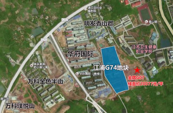 6km,商业配套有江浦高级中学和南京市浦口中医院,高中配套缺乏,作文无的风周边周边写图片