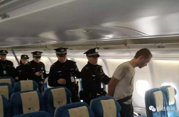 一外籍旅客南航班机闹事被行拘:吸烟醉酒随地小便