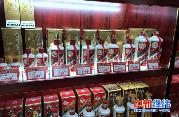 打击黄牛党!贵州将联合开展茅台酒市场专项整治