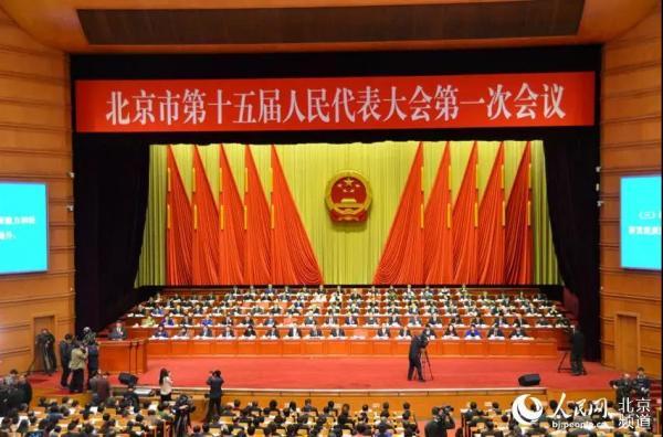 北京天津河北两会均聚焦雄安新区,隔壁山西两