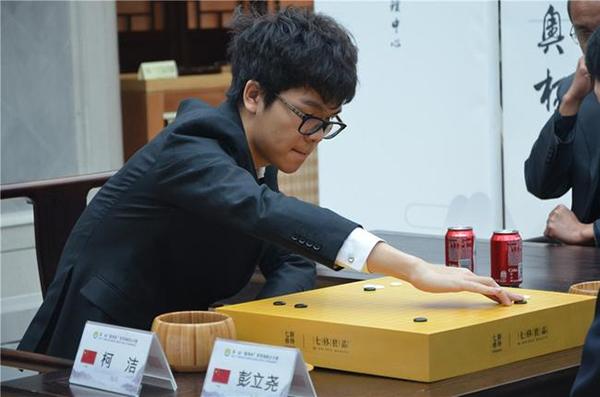 柯洁在首届新奥杯世界围棋公开赛五番棋决赛中。