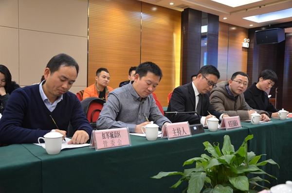四川广元旺苍旅游推介会在西安举行