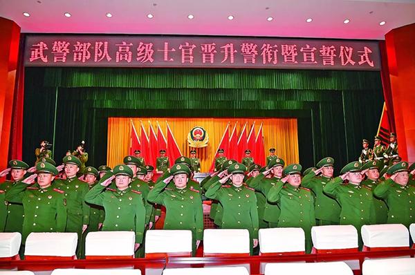 82名高等士官面向武警军队旗停止宣誓 国民武警微信大众号 图