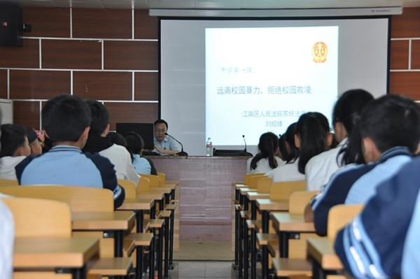 3月5日是南宁市中小学统一开学的 的派出法庭——苏圩法庭,联合苏图片