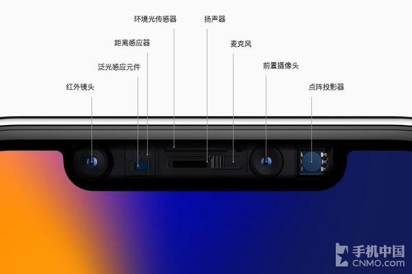 苹果下代iPhone将取消刘海 新设计惊人!