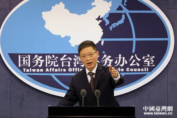 国台办新闻发言人安峰山
