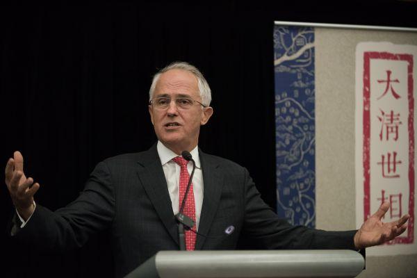 """澳大利亚总理马尔科姆·特恩布尔在""""大清世相""""展览开幕式上讲话。新华社"""