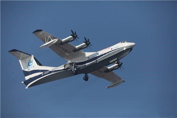 国产大型水陆两栖飞机ag600成功首飞