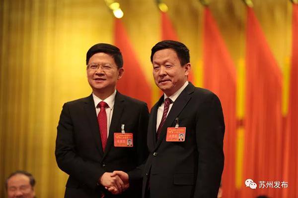 李亚平当选江苏苏州市市长(图/简历)