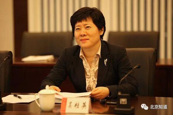 北京16区唯一女区委书记 出任湖南省副省长