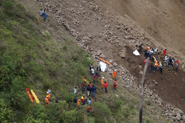 哥伦比亚暴雨引发山体滑坡 至少13人死亡