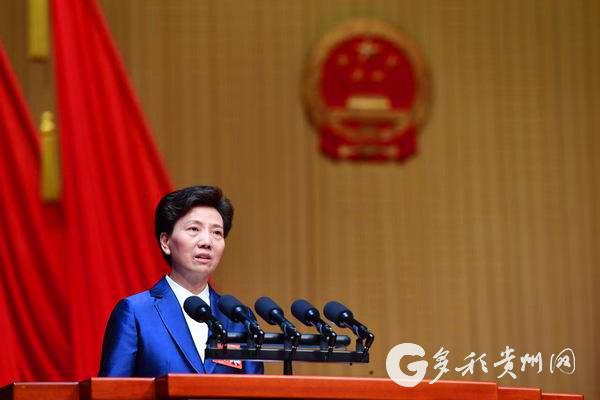 贵州省代省长谌贻琴作政府工作报告。