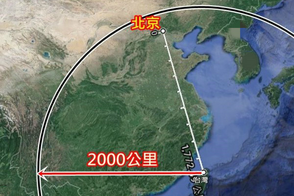 """绿媒叫嚣,台""""云峰导弹""""射程将达2000公里,可覆盖北京。(图片来源:台媒)"""