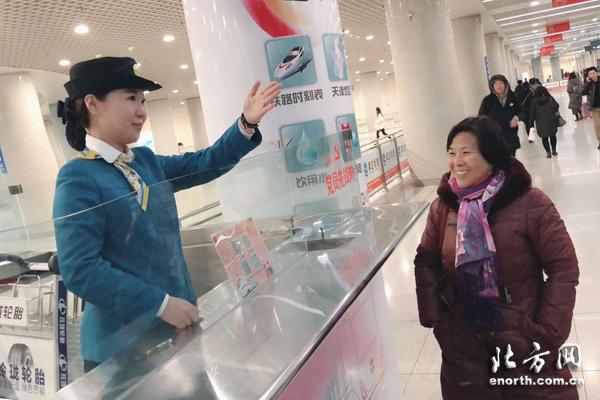 地铁站务员袁菁在天津站为乘客服务