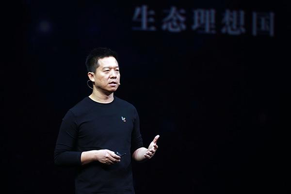 贾跃亭。视觉中国 资料