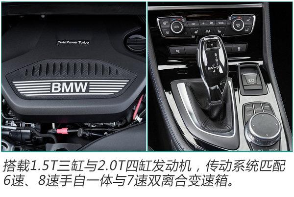 宝马将推新款2系旅行车 增7速变速箱/3月上市