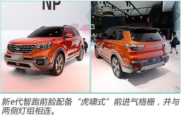 东风悦达起亚2018年将推7款新车 挑战50万销量