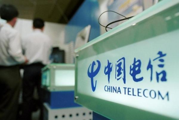 外媒:中国电信受邀到菲投资 或成其第三大运营商