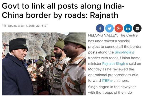 《印度时报》网站截图