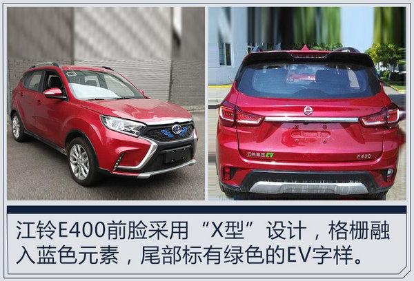 江铃将推出2款纯电动SUV 采用全新品牌命名