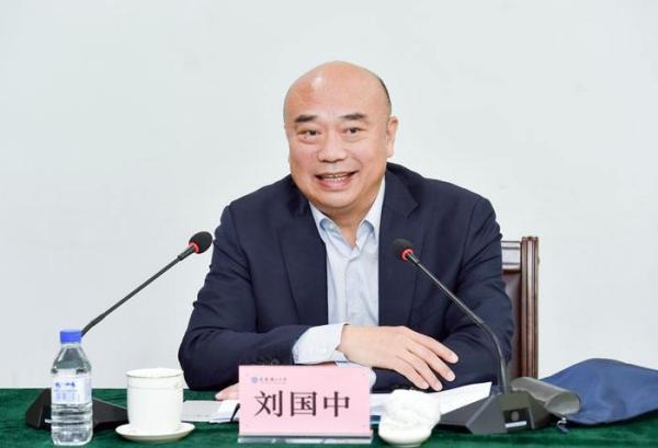 刘国中 资料图