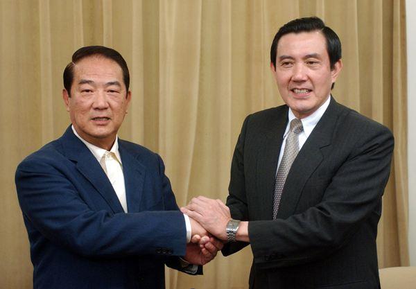 宋楚瑜与马英九。(图片来源:台媒)