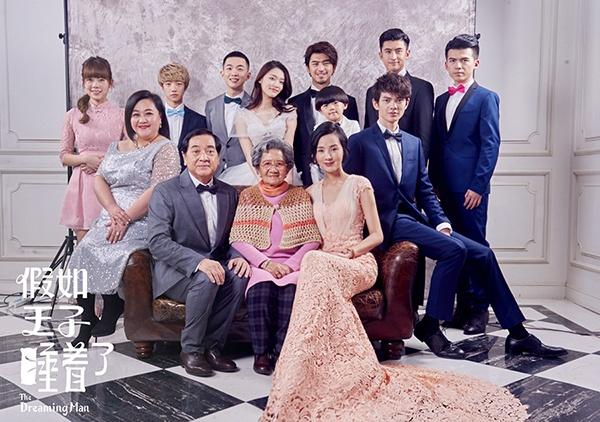 姜宏波《假如王子睡着了》搭档陈柏霖演暖心母亲