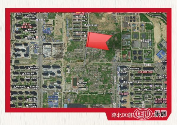 2017年12月29日,唐山新一轮集中土拍在唐山市公共资源交易中心土地