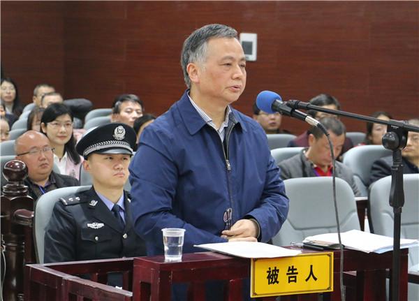 高校校长被控受贿超2千万 被捕前