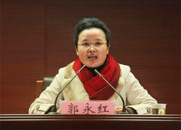 """郭永红""""去代转正"""",当选为湖北随州市"""