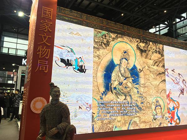 互联网之光博览会开幕,国家文物局首次参展