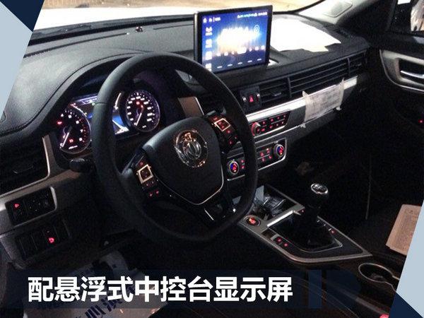 造型多变的大块头SUV!东风风行景逸X7配置揭秘
