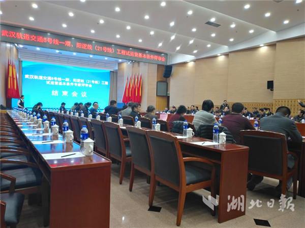 武汉轨道交通12月底将首次实现一年开通3条线