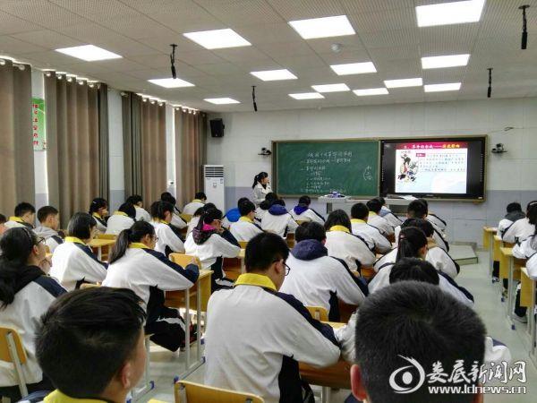 永川三中比武高中教师教学举行v高中择校费中学娄底高中图片
