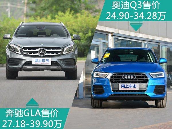 奔驰新GLA将换1.4T引擎-售价将下调 pk奥迪Q3