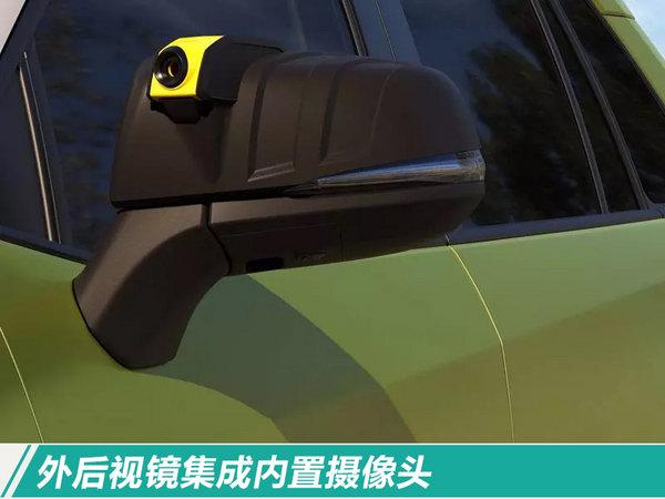 丰田将推出全新跨界SUV 搭载混合动力/四驱系统