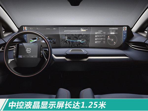 """拜腾首款SUV概念车路试 内置""""电子大脑""""(图)"""